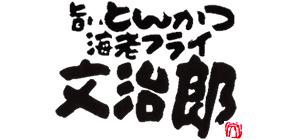 Bunjiro Higashi Furukawamachi